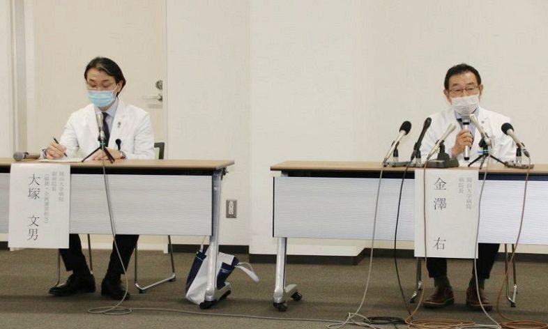 岡山 大学 病院