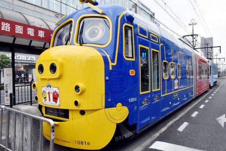 チャギントン電車が再開 コロナで運休、1カ月半ぶり:山陽新聞 ...