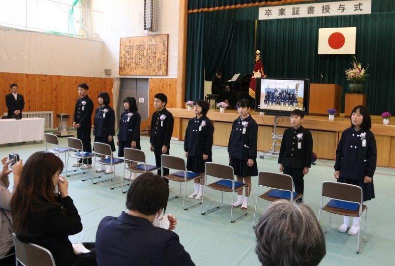 式 小学校 卒業