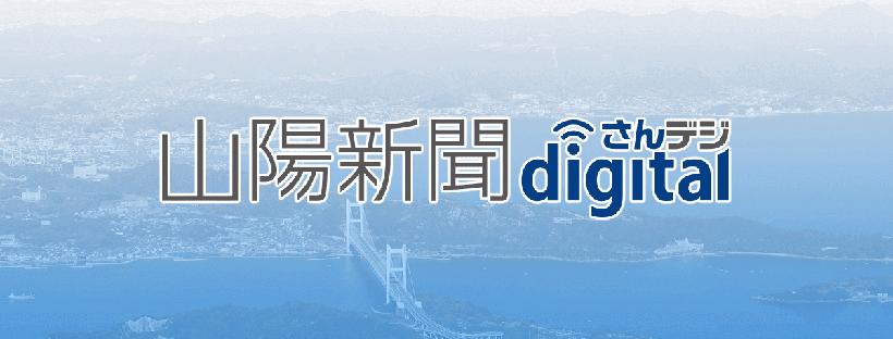 「嵐」二宮さんが岡山県に義援金 真備の避難所で被災者を激励:山陽新聞デジタル|さんデジ