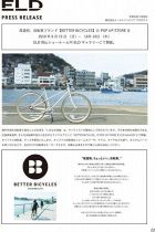 「BETTER BICYCLES」POP UP STORE