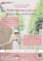 Smile Woman Lab.