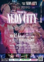 Lugz&Jera LIVE「Welcome to…NEON CITY」