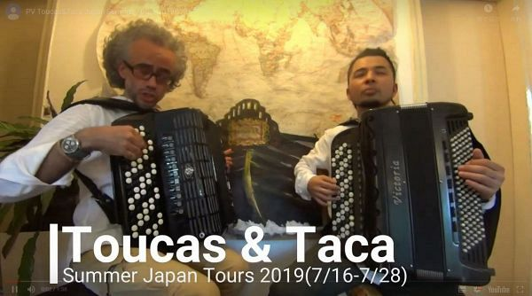 Toucas & Taca Japan Summer Tours 2019