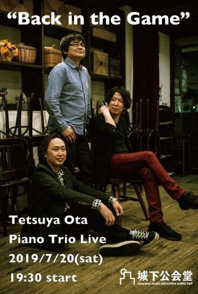 "Tetsuya Ota Piano Trio""Back in the Game"""