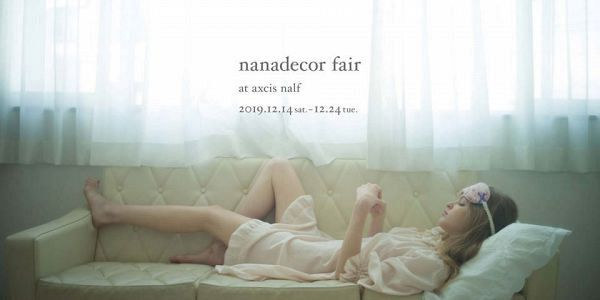 nanadecor fair