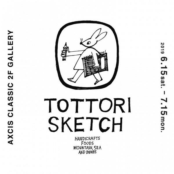 TOTTORI SKETCH